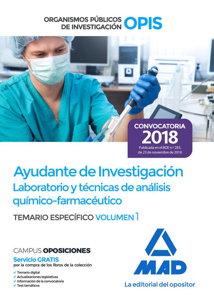 Ayudante investigacion organismos publicos investigac vol 1