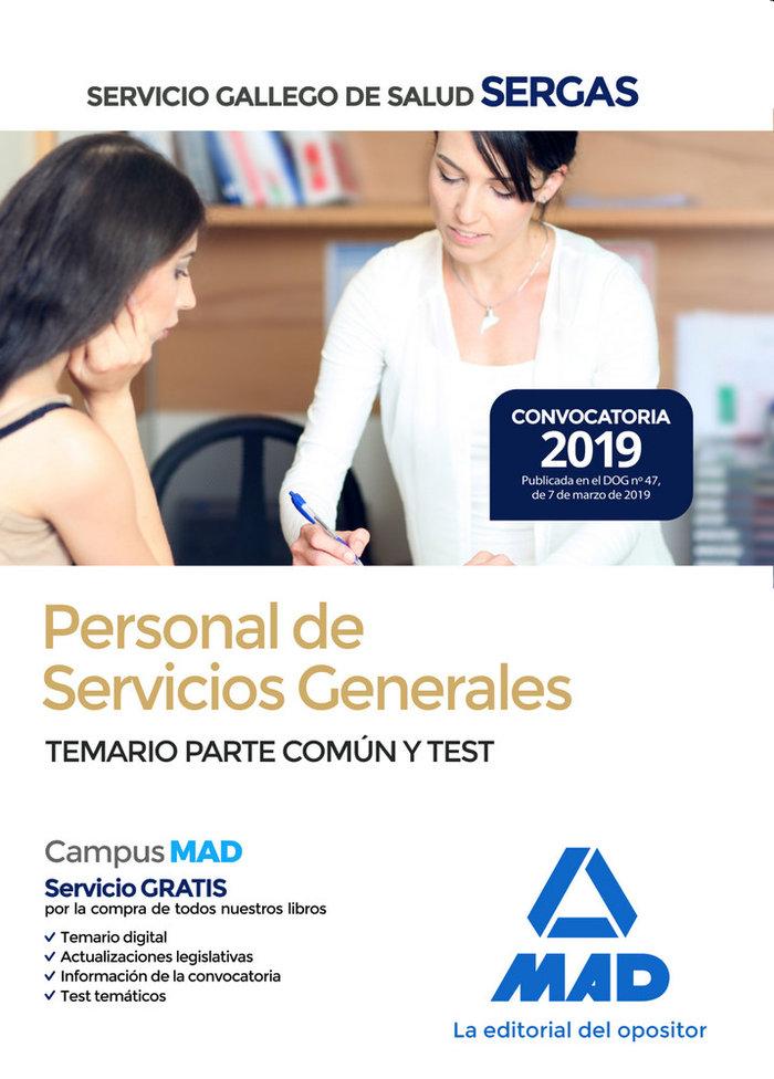 Personal servicios generales sergas t. comun y test 2019