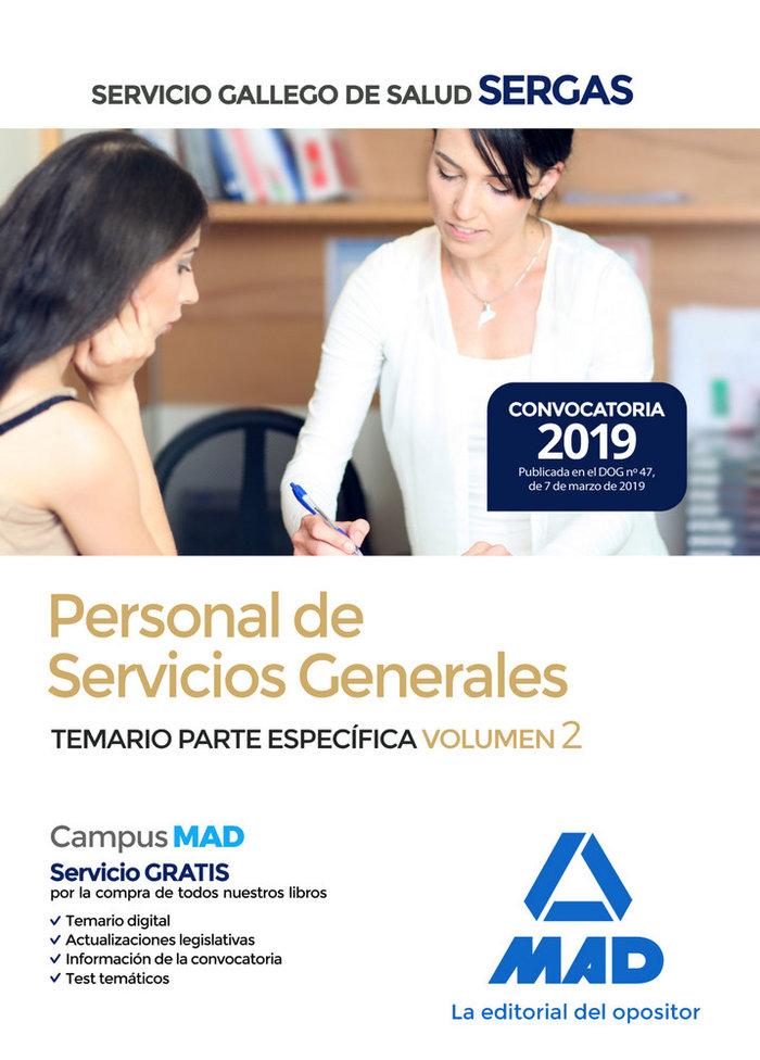 Personal servicio general servicio gallego temario vol 2