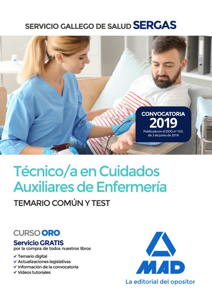 Tecnico cuidados auxiliares enfermeria temario comun galleg