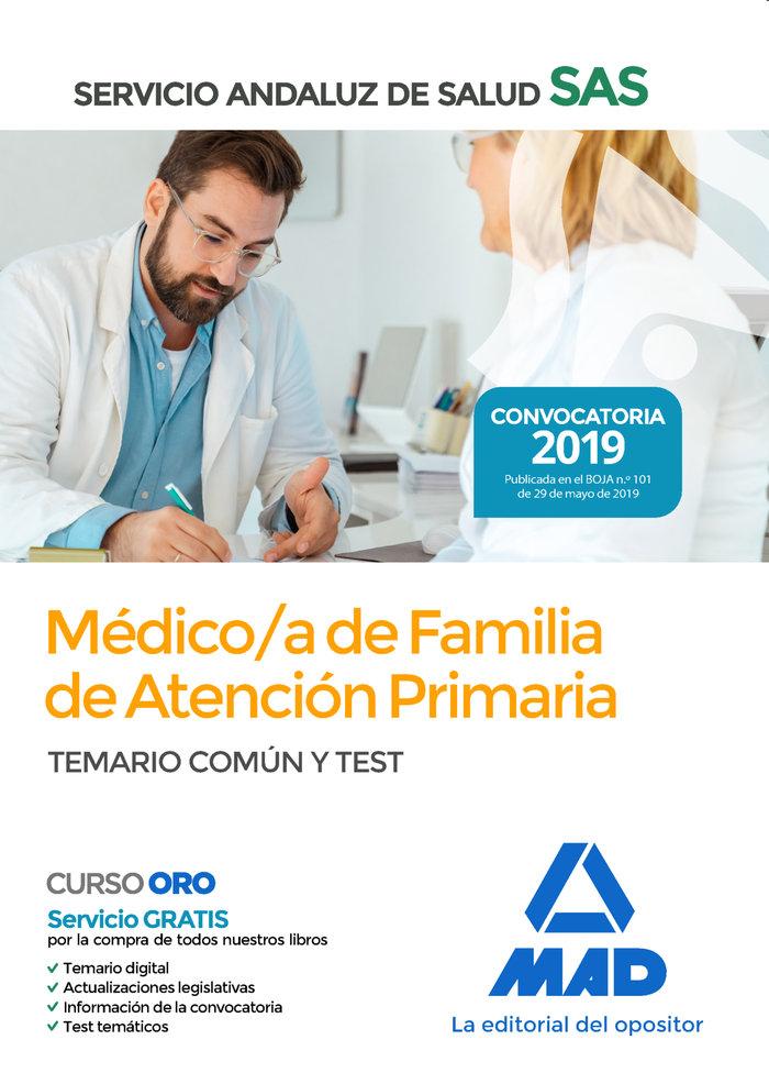 Medico familia atencion primaria servicio andaluz temario