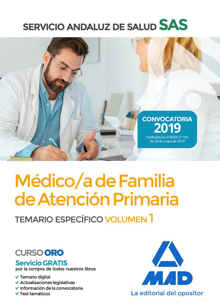 Medico familia atencion primaria servicio andaluz vol 1