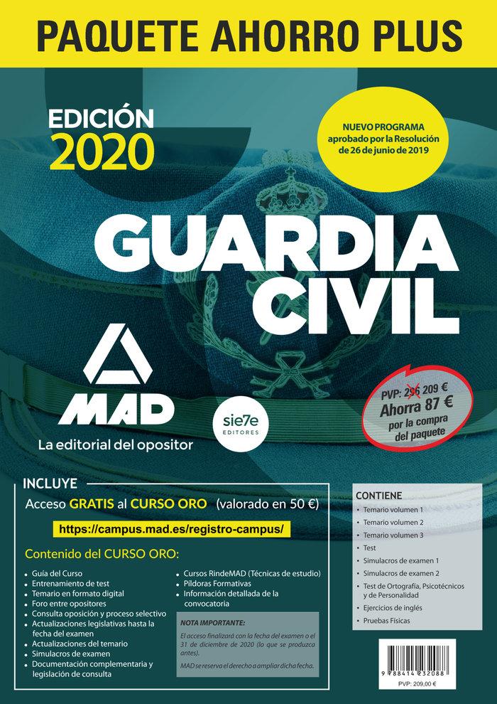 Paquete ahorro plus guardia civil 2020