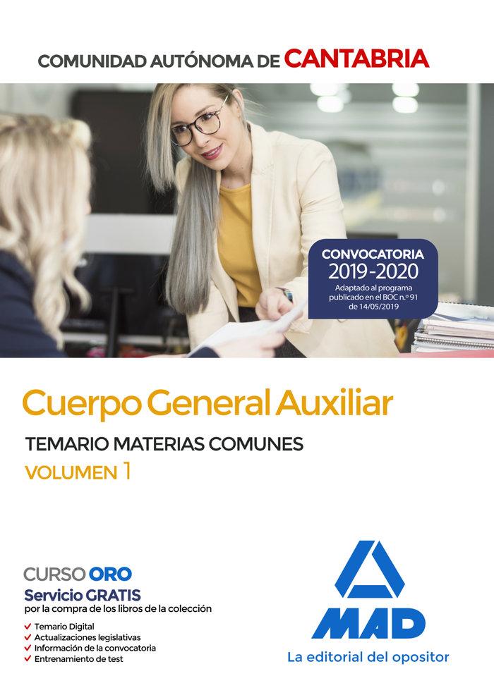 Cuerpo general auxiliar domunidad autonoma cantabria vol 1