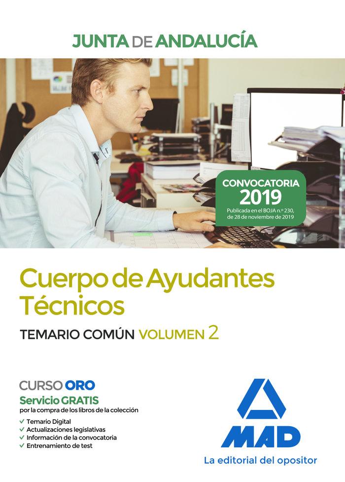 Ayudantes tecnicos 2019 cuerpo junta andalucia temario 2