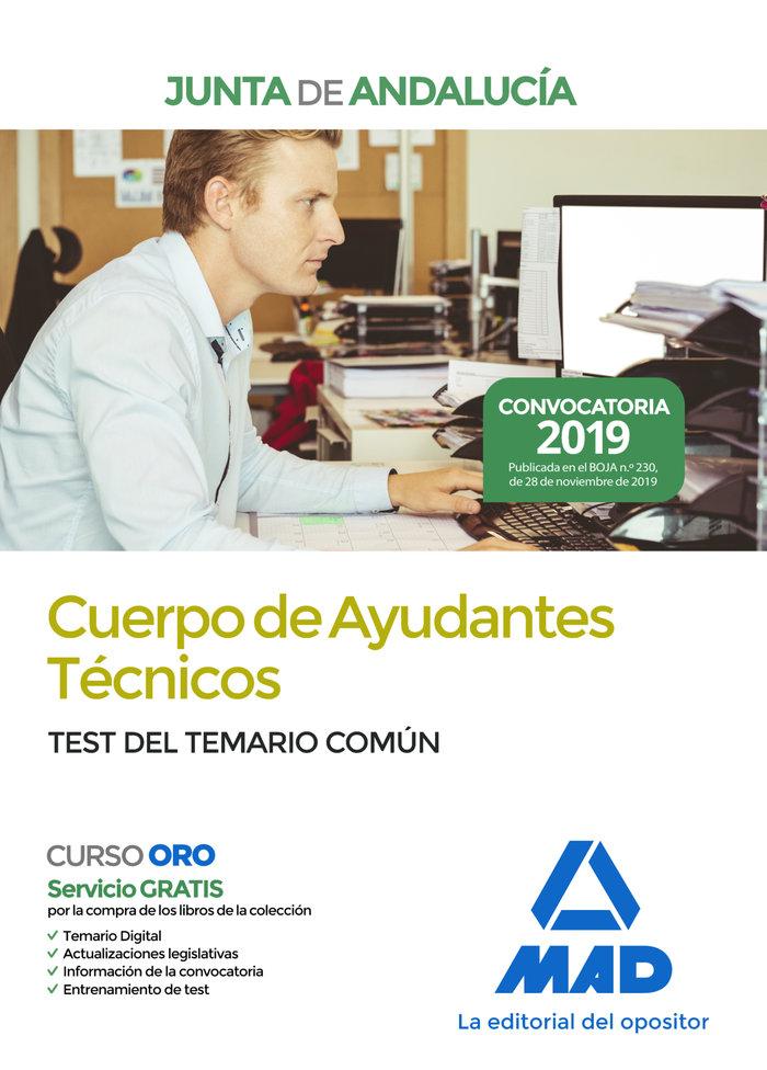 Ayudantes tecnicos 2019 cuerpo junta andalucia test comun