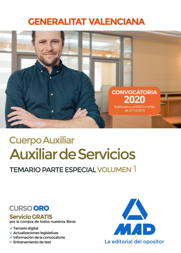 Cuerpo auxiliar valenciana escala auxiliar temario vol 1