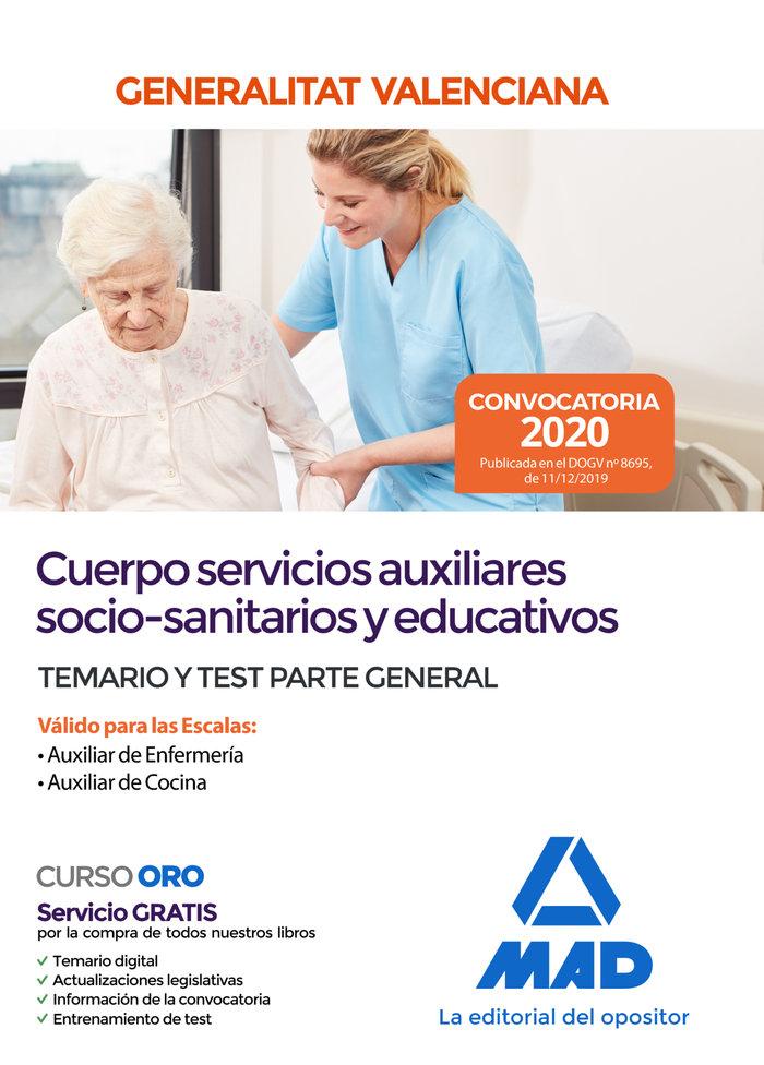 Cuerpo servicio auxiliar socio sanitarios educativo temario