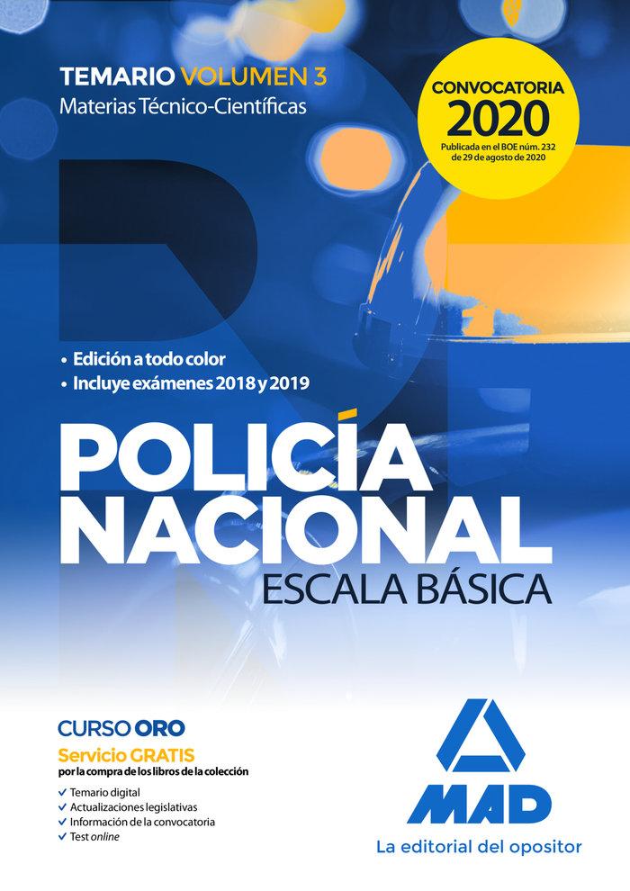 Temario policia nacional volumen 3