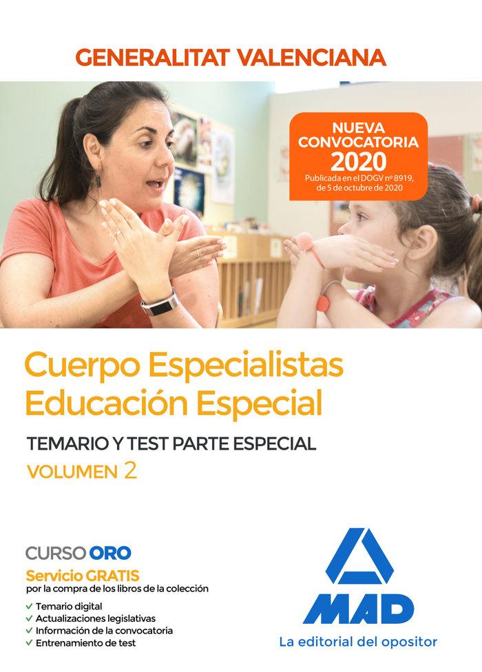Cuerpo especialistas en educacion especial de la administrac