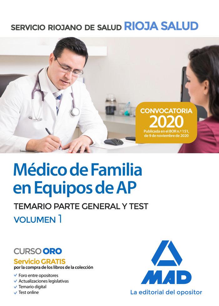 Medico familia a p riojano salud temario gen y test vol 1
