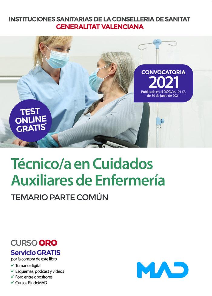 Temario parte comun tecnico en cuidados auxiliare enfermeri