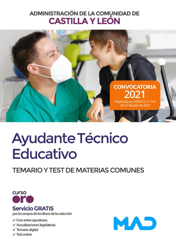 Ayudante tecnico educativo de la administracion de la comuni
