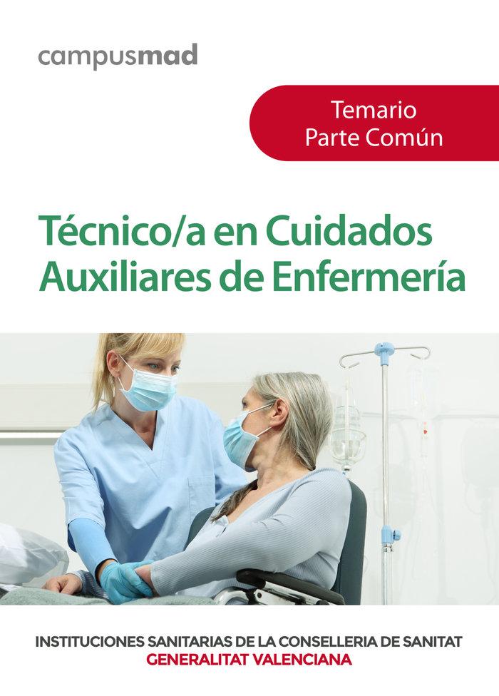 Tecnico/a en cuidados auxiliares de enfermeria de institucio