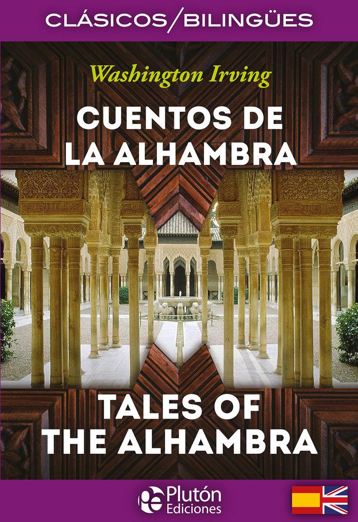 Cuentos de la alhambra tales of the alhambra