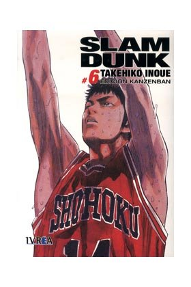 Slam dunk integral 6
