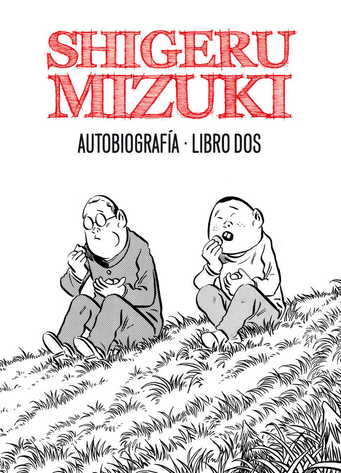 Shigeru mizuki autobiografia libro 2
