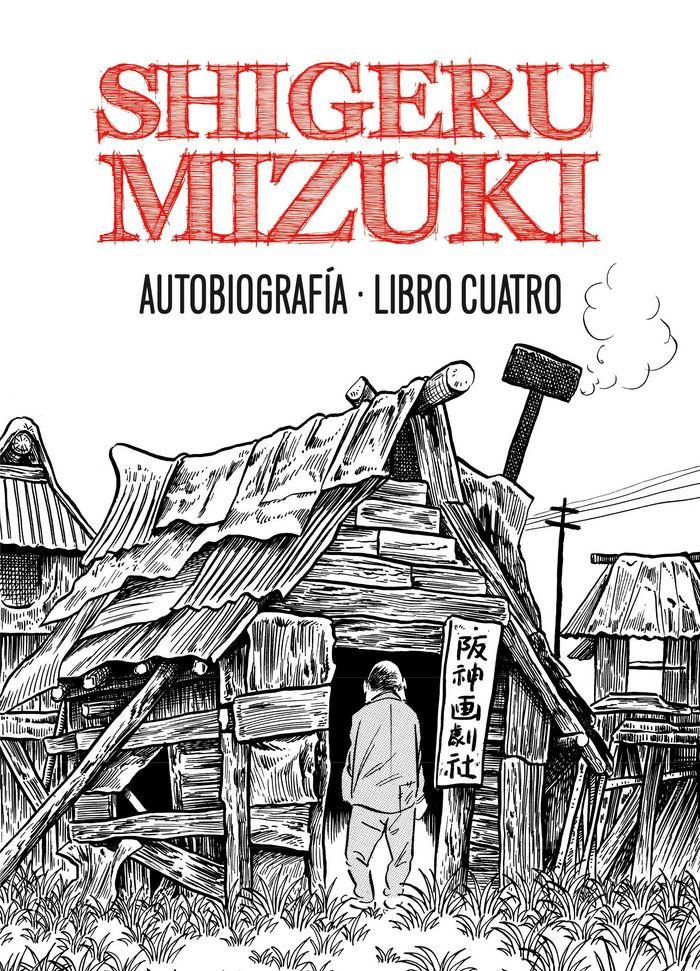 Shigeru mizuki autobiografia libro 4