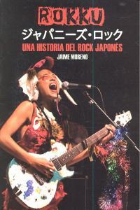Rokku una historia del rock japones