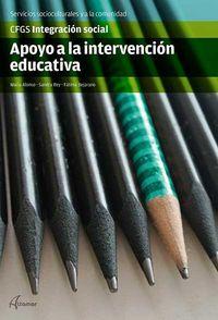 Apoyo a la intervencion educativa gs 15 cf