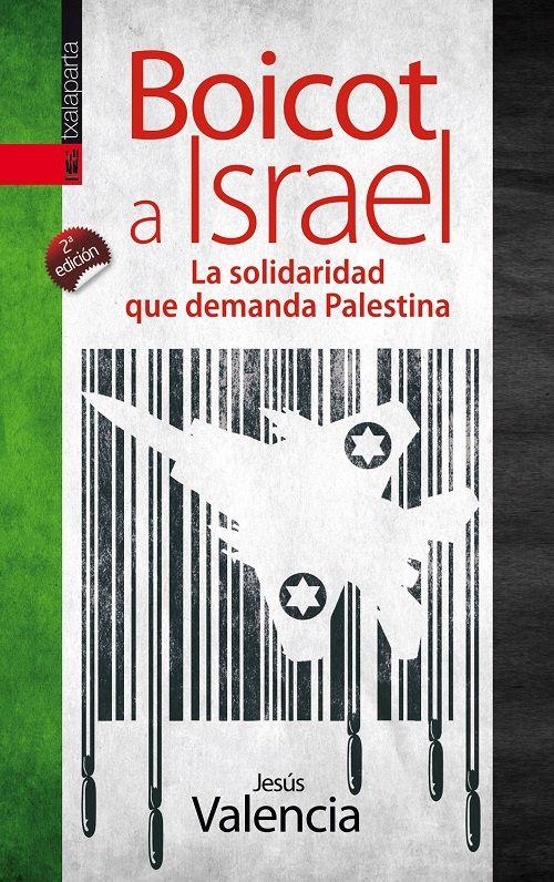 Boicot a israel
