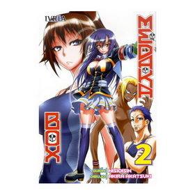 Medaka box 2