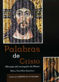 Palabra de cristo mensaje evangelico de mateo