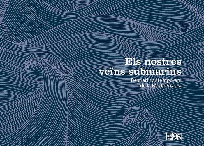 Els nostres veØns submarins