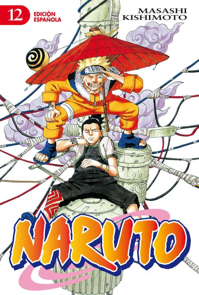 Naruto 12/72