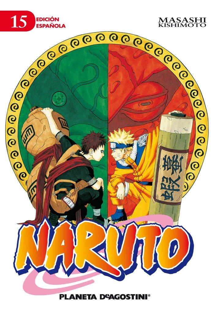 Naruto 15/72