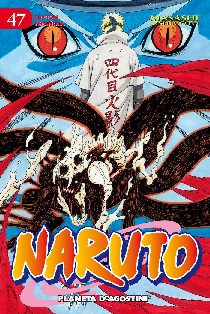 Naruto 47/72 (pda)