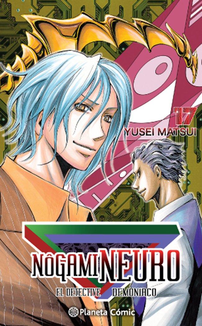 Nogami neuro 17