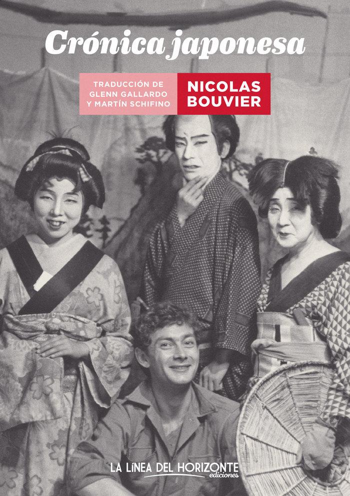 Cronica japonesa