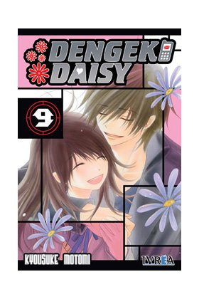 Dengeki deisy 9