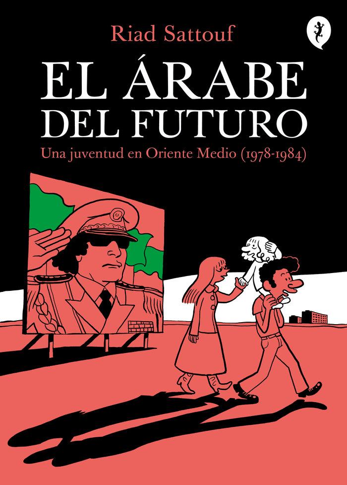 Arabe del futuro,el