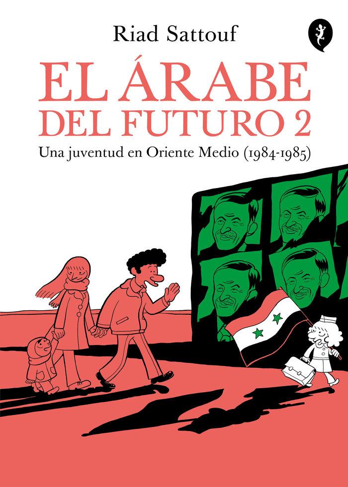 Arabe del futuro ii,el