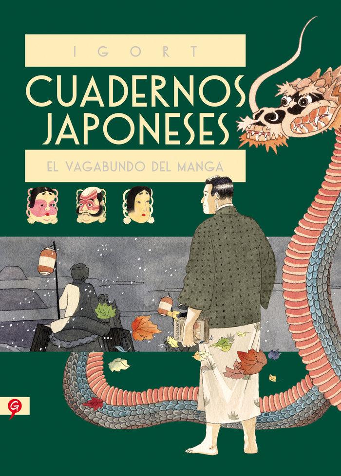 Cuadernos japoneses ii