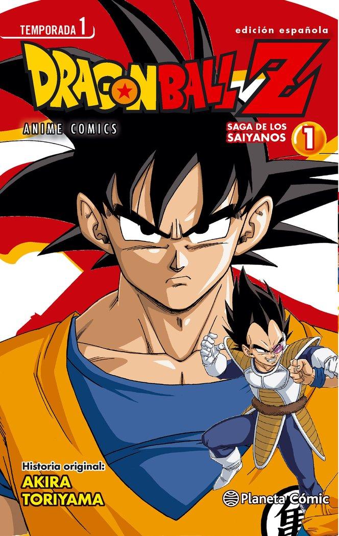 Dragon ball z anime series saiyan 1