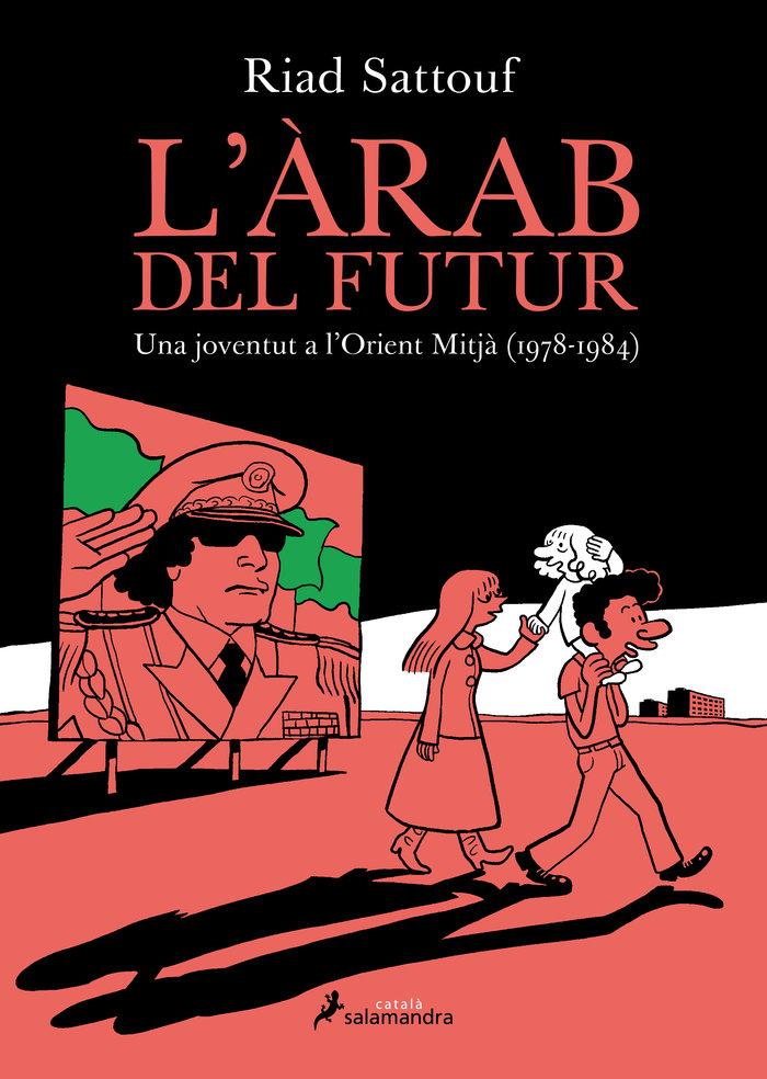 L'arab del futur i