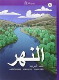 An nahr a2 lengua arabe libro alumno