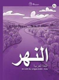 An nahr a2 lengua arabe guia