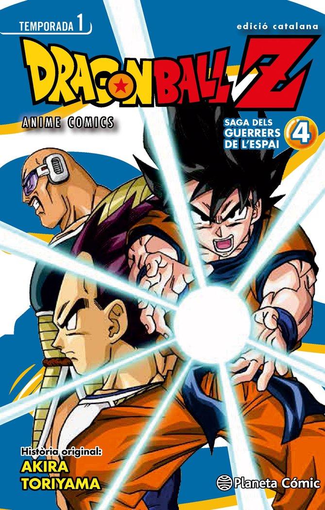 Bola de drac z anime series el guerrers de l'espai nº 04/05