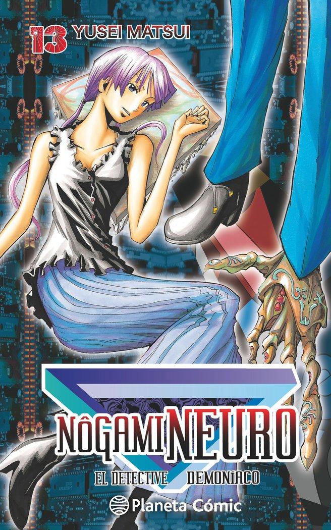 Nogami neuro 13