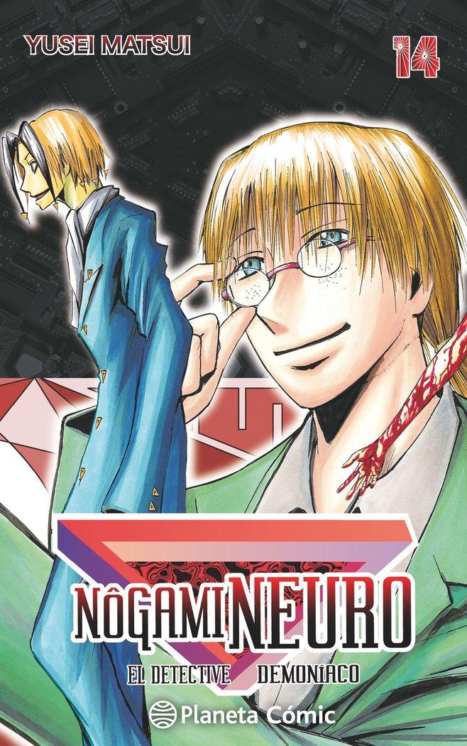 Nogami neuro 14
