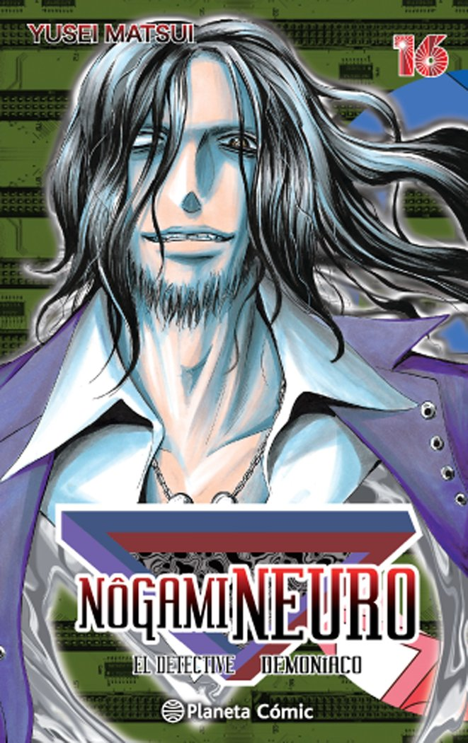 Nogami neuro 16
