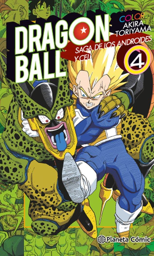 Dragon ball color cell 4