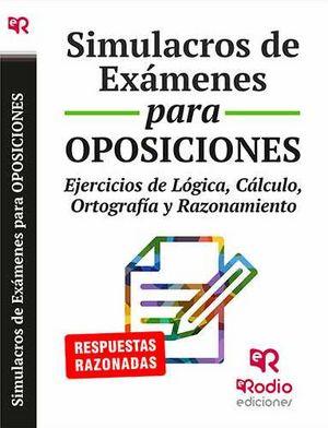 Simulacros de examenes para oposiciones