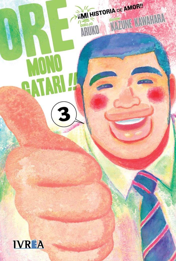 Ore monogatari 3 mi historia de amor