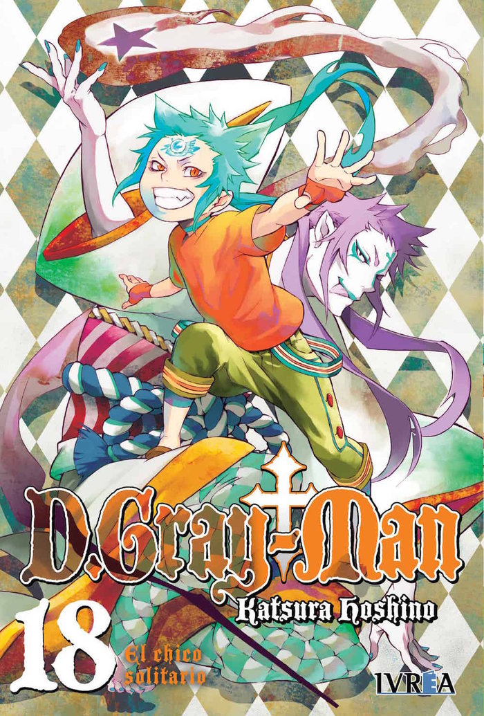 D gray man 18