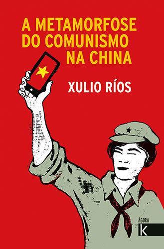A metamorfose do comunismo na china